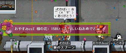 20070608121618.jpg