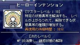 20070615101235.jpg