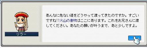 20070701221213.jpg