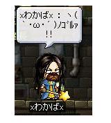 20070904111431.jpg