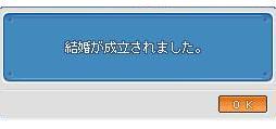 20071008112730.jpg