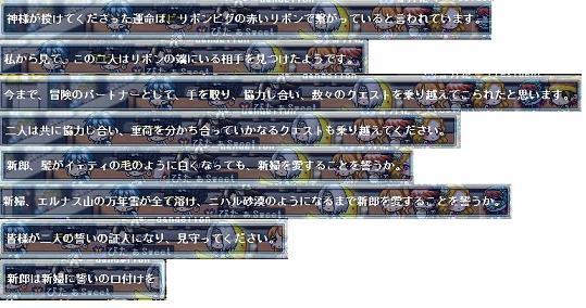 20071008120253.jpg