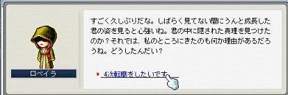 20071029094301.jpg