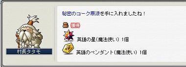20071029094308.jpg