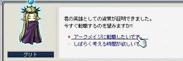 20071029094315.jpg