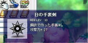20071112121424.jpg