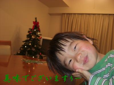 CIMG0213.jpg