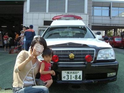 EPSN0984.jpg