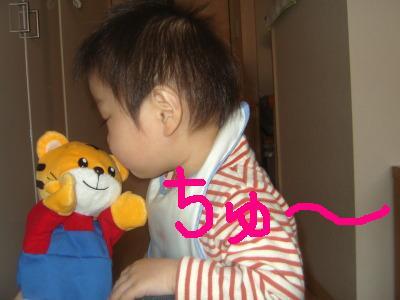 EPSN8761.jpg