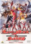 mebius_movie.jpg
