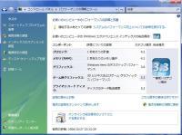 20061028120002.jpg
