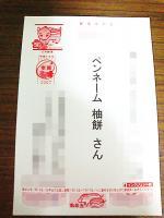 20070104_1.jpg