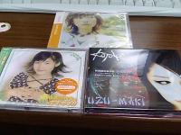 20070106CD.jpg
