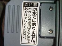 bo-dvd04.jpg