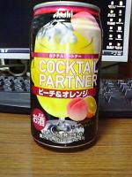 cacktalF1000013.jpg