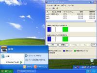desktop001.jpg