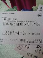 iF1000022.jpg