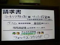 wiiF1000003.jpg