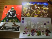 yuusyaF1000022.jpg