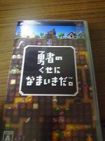 yuusyaF1000023.jpg