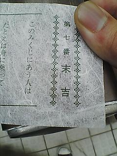 20090504121420