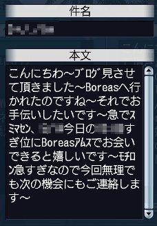 20070514171058.jpg