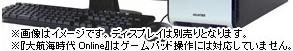 frcx6550_dol.jpg