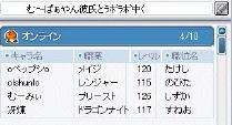20060126224057.jpg