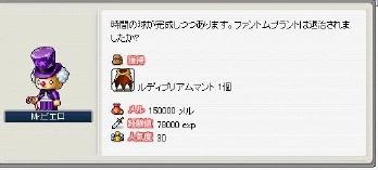 20060209133845.jpg