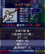 20060220041410.jpg