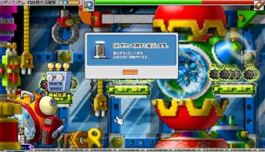20060226151656.jpg