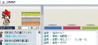 20061124031907.jpg