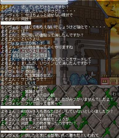 20070308072511.jpg