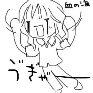 IMG_000037.jpg