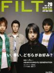 p_issue_20l.jpg