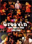 groovin2008[1]