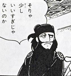 kanu_00.jpg