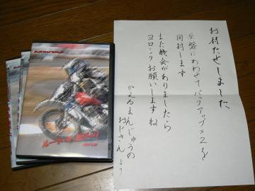 x-P1180810.jpg