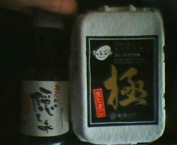 王様たまご 極(KIWAMI)ときみの隠し味(たまごかけご飯醤油)