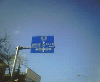 通り道にて