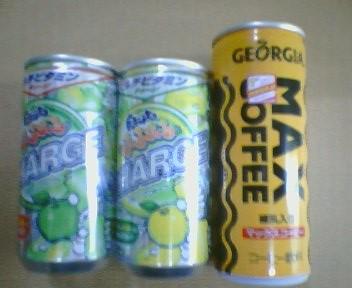 マックスコーヒーとファンタ ふるふるチャージ グリーンアップルとファンタ ふるふるチャージ グレープフルーツ