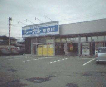 シーガル 東根店