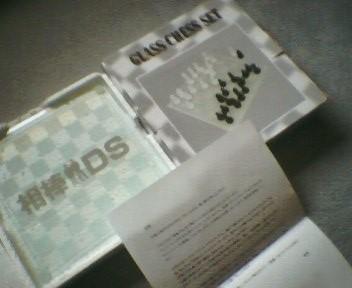 『相棒DS』オリジナルグラスチェス