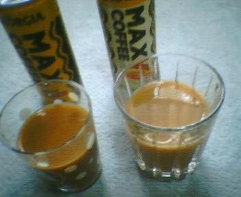 マックスコーヒーV