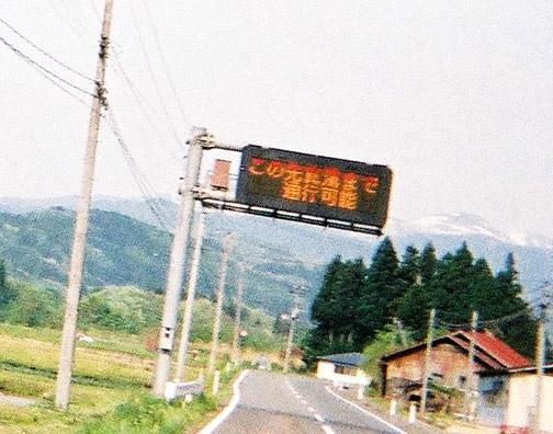 0510_2.jpg