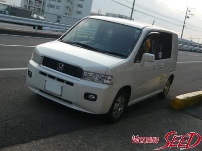 P1010612_R.jpg