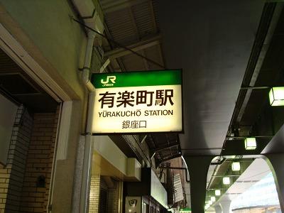 DSC05996s.jpg