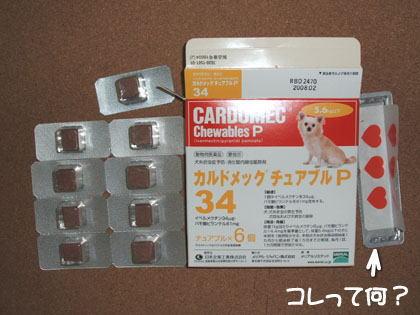 DSCF27471