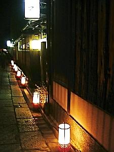 京都200903 045