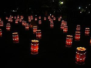 京都200903 003